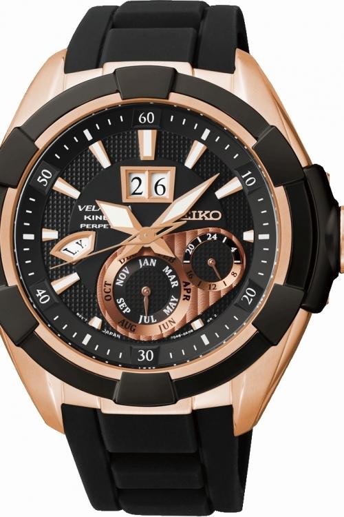 Mens Seiko Velatura Perpetual Kinetic Watch SNP104P1