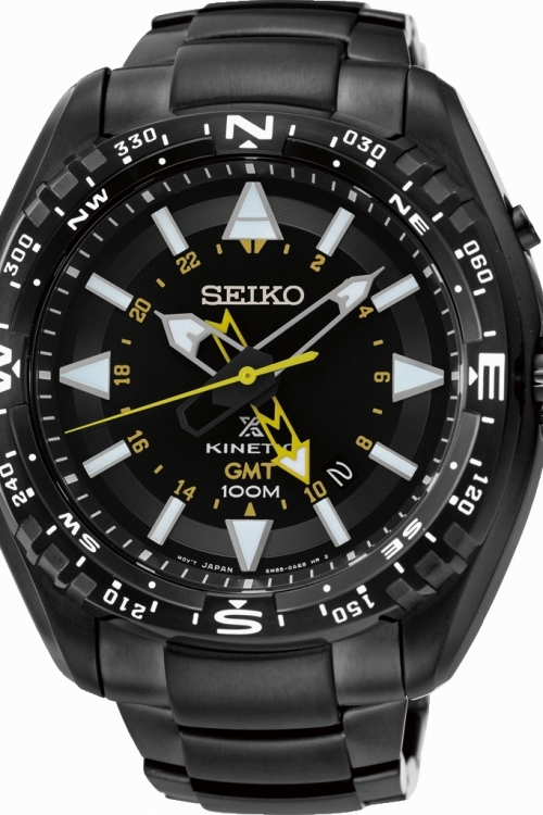 Mens Seiko Prospex GMT Kinetic Watch SUN047P1
